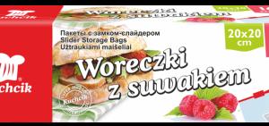 woreczek suwak 20 20 16